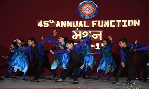 Choithram School – Annual Function