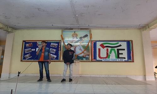 UAE (5)
