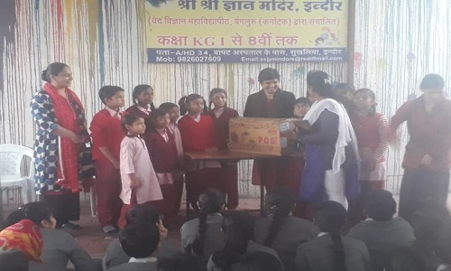 Visit to Sri Sri Gyan Mandir School 2