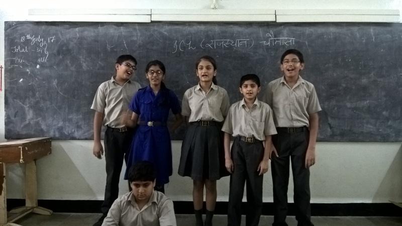 Mamta Sharma 6 E