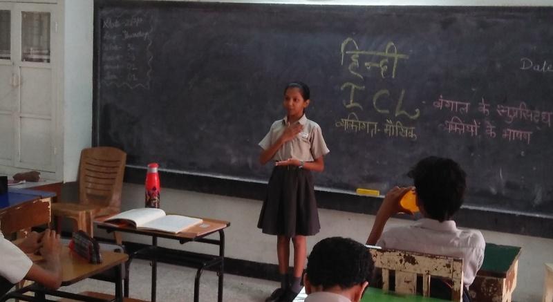 8A Hindi