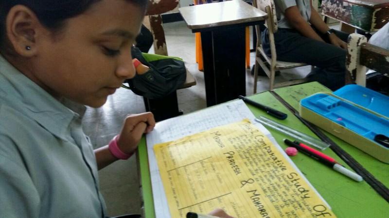 class 7A comparative study